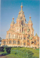 Highlight for Album: 2003 St Petersburg to Vienna cycling trip (narrative)