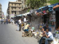 Highlight for Album: Alexandria, Egypt: spring 2008