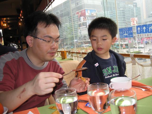 Yang Tao & son