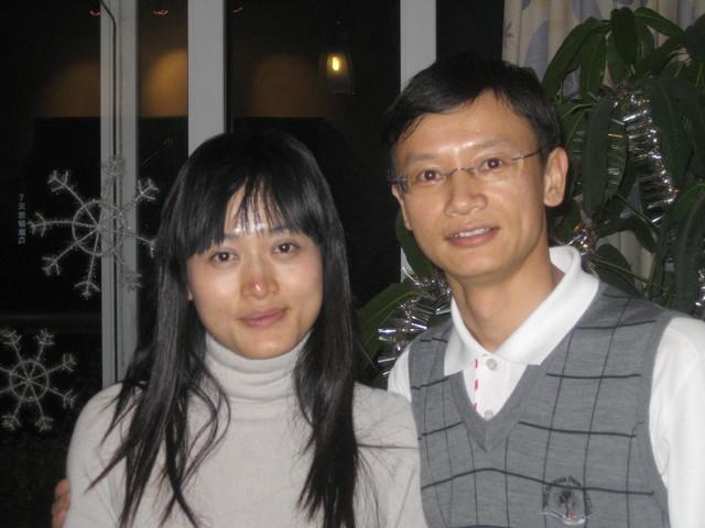 Huang & Tai