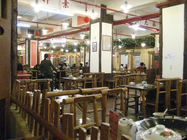 Shenzhen Cultural Revolution Restaurant