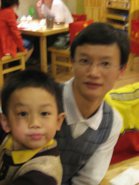 Father with Huang Deci