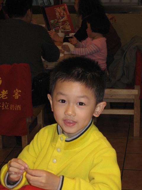 Huang Jr.