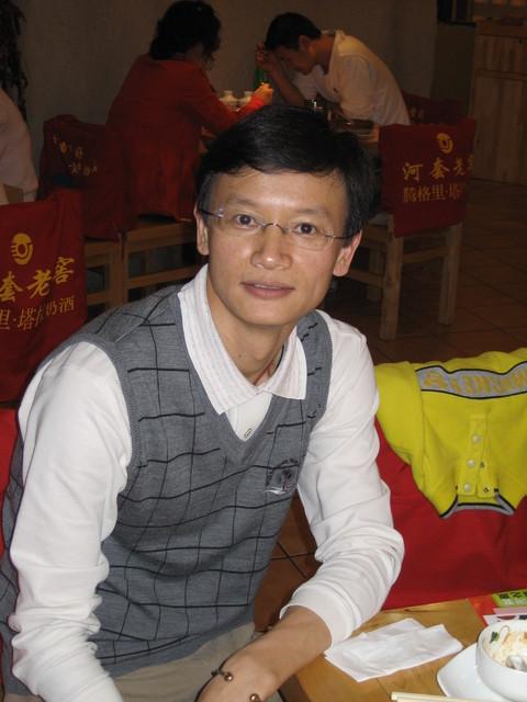 Huang Yueming '91