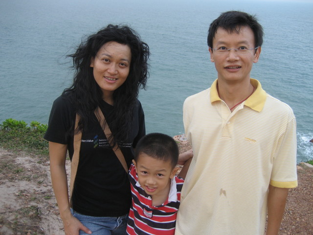 family Huang