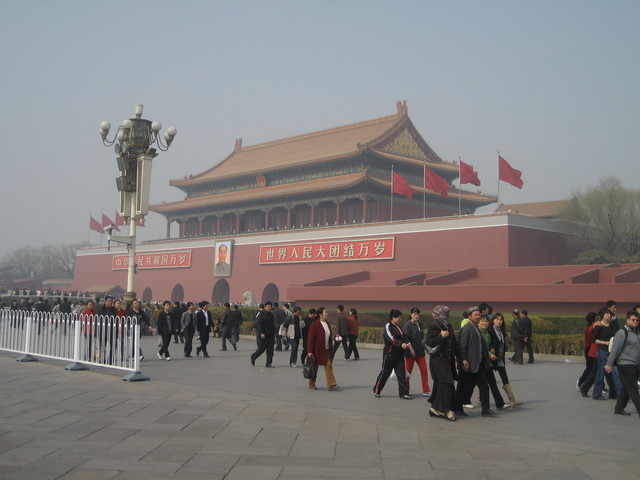 I had a day lay-over in Beijing and went for an afternoon walk.  The air was really, really foul.