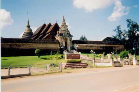 Wat Phra That, Lampang Luang (near Lampang)