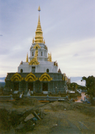 Princess Mother Pagoda (727 steps)
